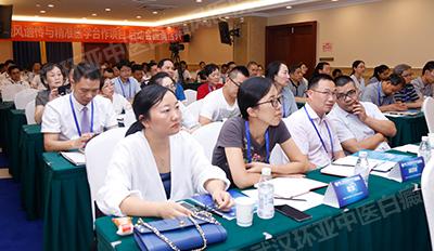 武汉白癜风医院会议现场